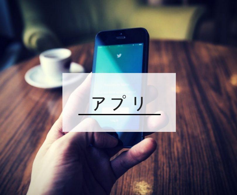 Iphone写真編集で丸や矢印 イラスト 吹き出しなどの図を挿入する方法